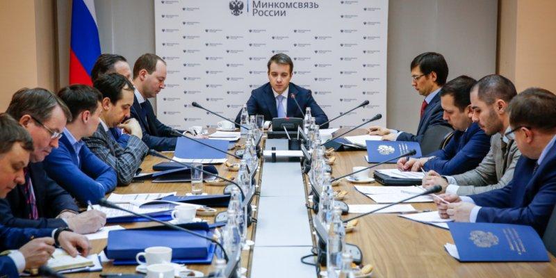 Минкомсвязи РФ опубликовало законопроект о правилах ICO