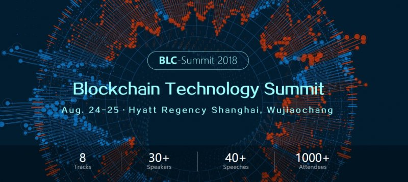 Blockchain Technology Summit – 24-25 августа 2018, Шанхай (Китай)