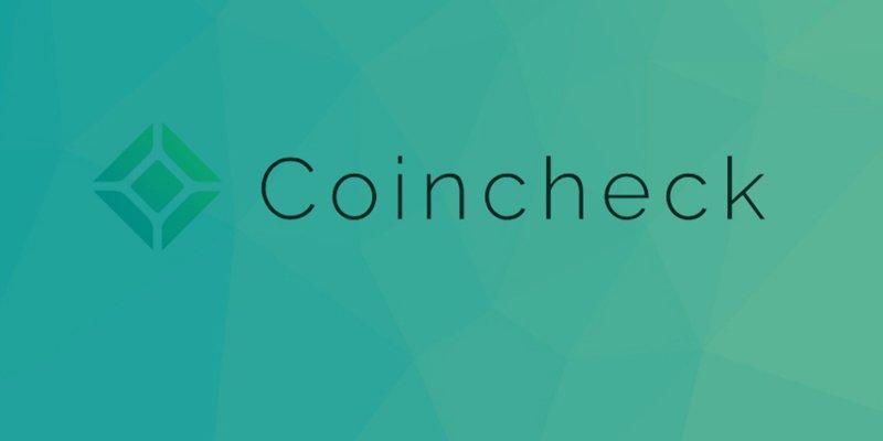 Coincheck объявила о делистинге Monero, Zcash и Dash