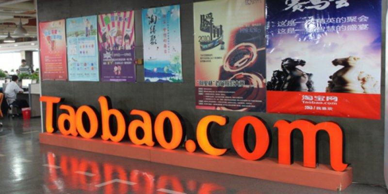 Taobao запрещает продажу товаров и услуг, связанных с криптовалютами и блокчейном