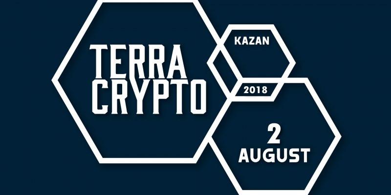 Terra Crypto: Питч-сессия ICO проектов на Ипподроме