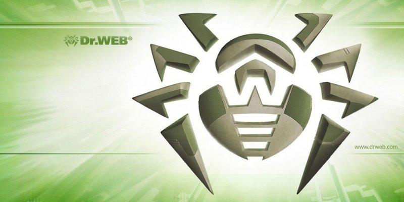 Dr.Web: Скрытый майнинг – новая тенденция в мире киберпреступности