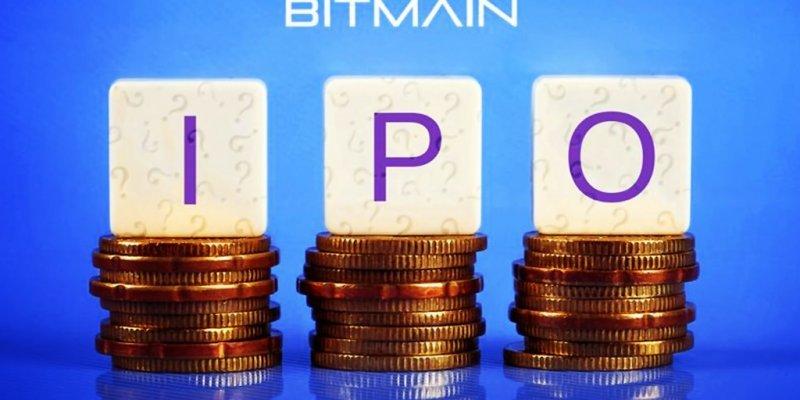 Bitmain выходит на IPO и начнет продавать акции компании!