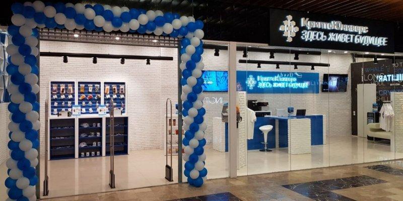 В Санкт-Петербурге открылся первый крипто-бутик