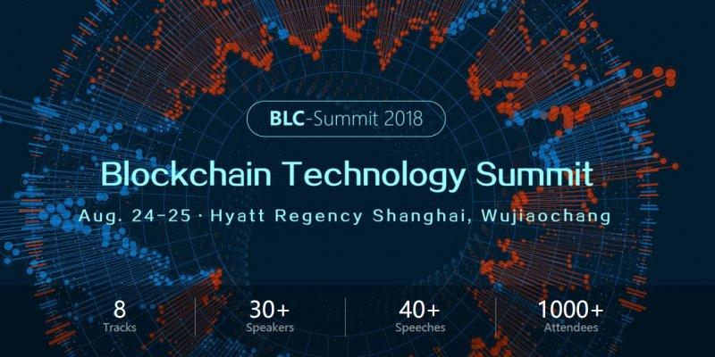 Blockchain Technology Summit 2018 состоится в Шанхае