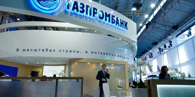 Газпромбанк России будет работать с криптовалютами