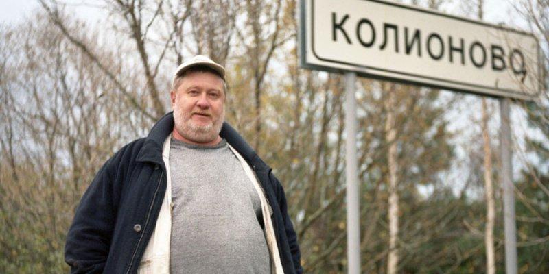 Российская деревня с собственной криптовалютой