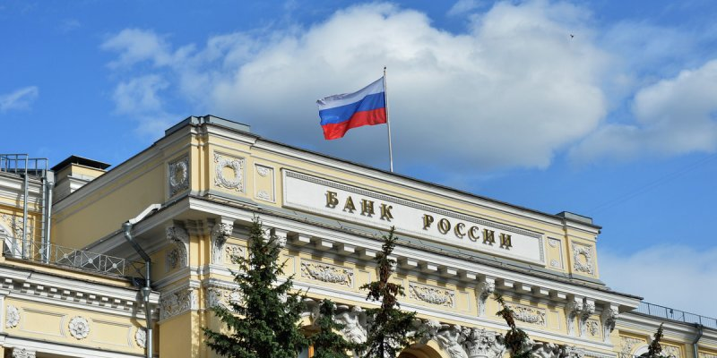 Центробанк России: «Криптовалюты не угрожают глобальной финансовой стабильности»
