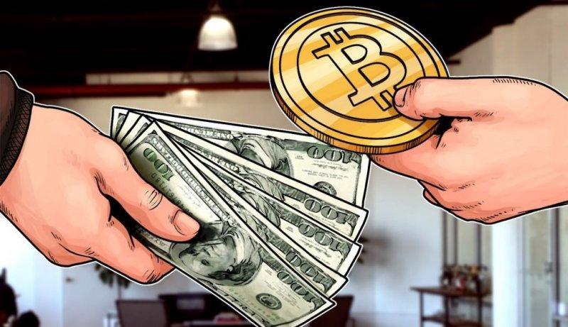 Как купить криптовалюту в обменном пункте