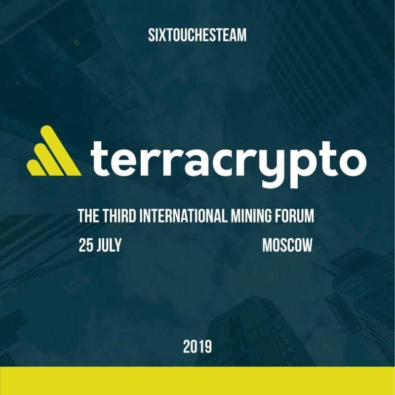 Международный форум по майнингу криптовалют TerraCrypto