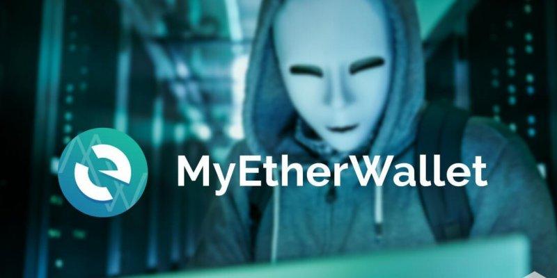 Онлайн-кошелек MyEtherWallet взломали! Будьте осторожны!