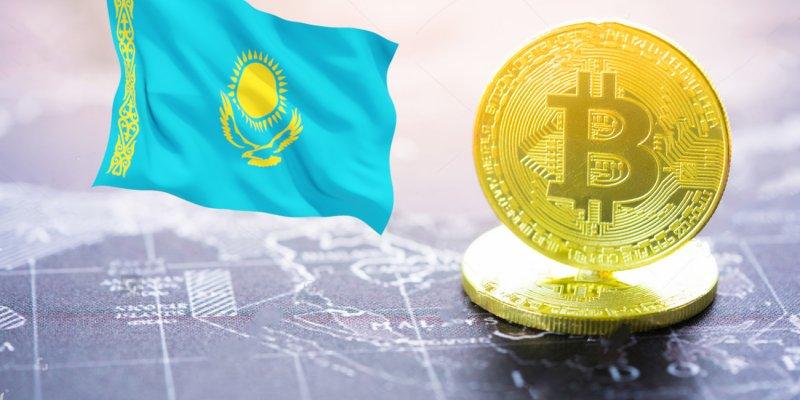 Нацбанк Казахстана запретит криптовалюты и майнинг