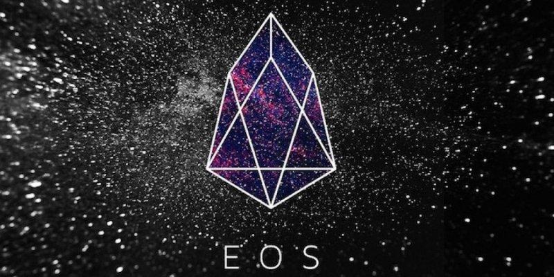 Криптовалюта EOS – обзор, перспективы и прогноз 2018