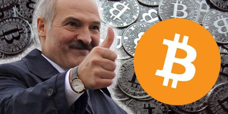В Беларуси разработан стандарт учета криптовалют